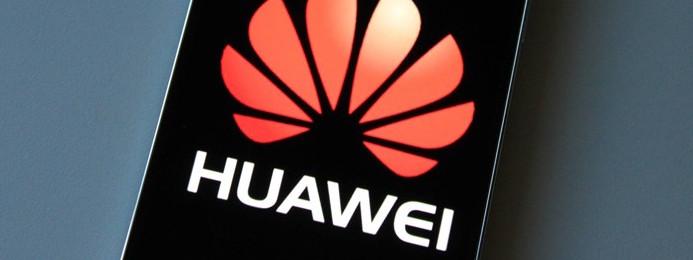 AH-Huawei-Logo-1.5