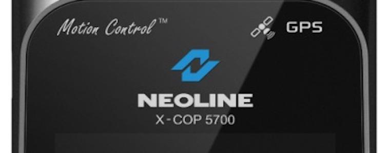 X-COP 5700_1 (2)