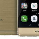 Huawei P9 и P9 Plus доступны для заказа в России