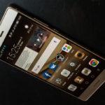Обзор смартфона Huawei P9 Plus