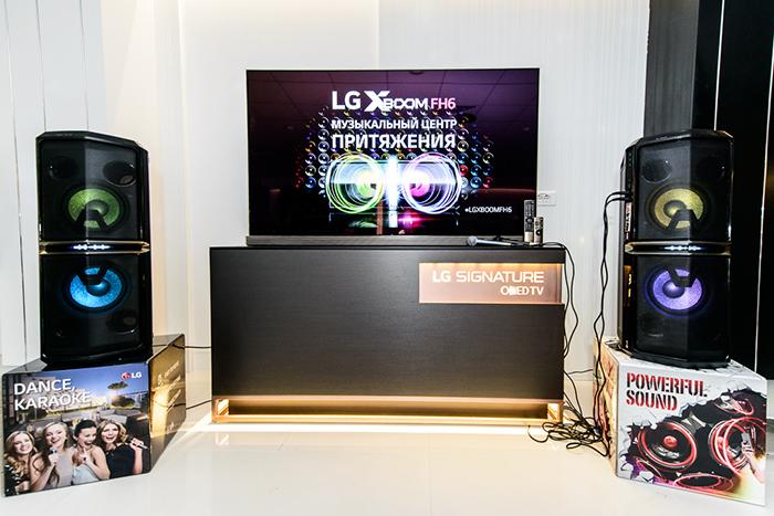LG X Boom FH6