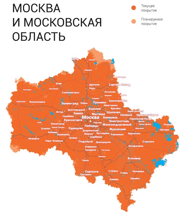 Skylink_map_Moscow