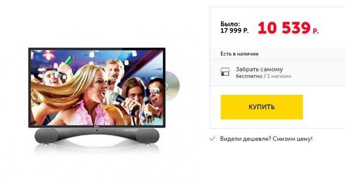 TV_TS