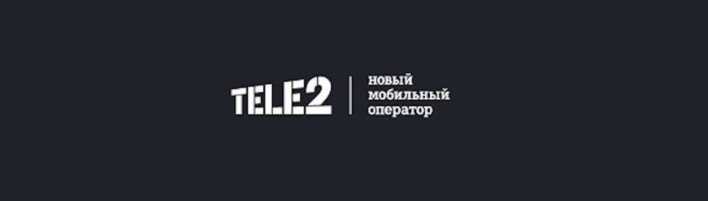 Tele2_Moscow
