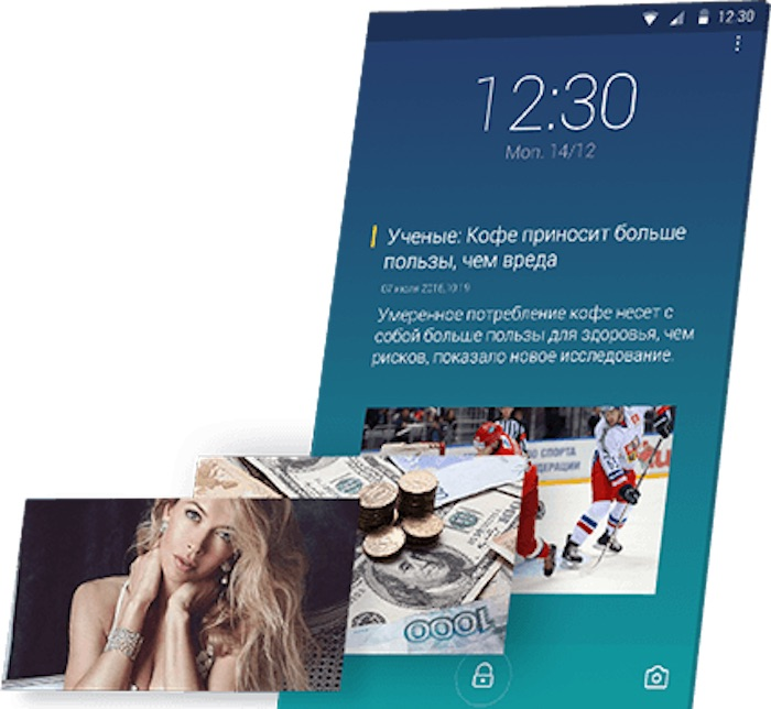 UC Browser 10.10.8