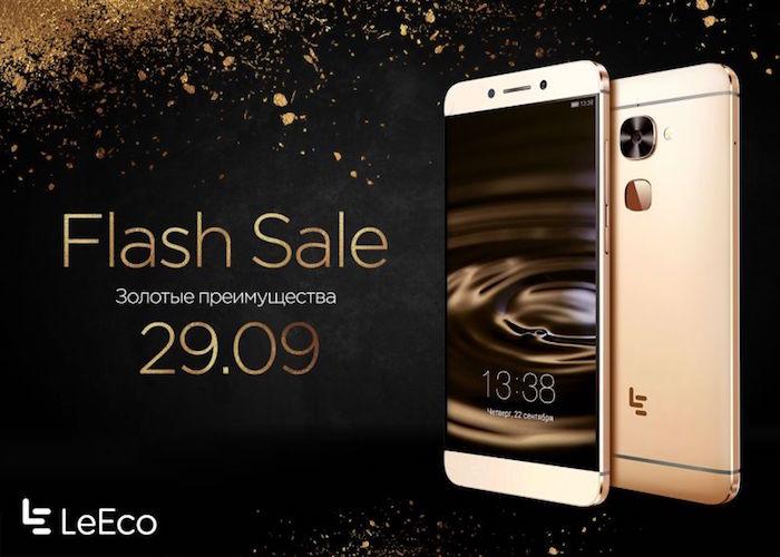 flash_sale_29-09-16