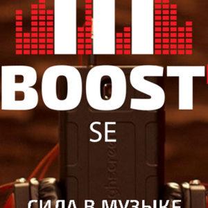 Highscreen Boost 3 SE: еще больше звука