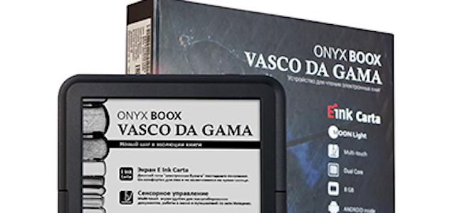vasco_box_03_400x400