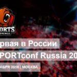 На конференции eSPORTconf Russia 2016 выступит основатель USS — Павел Шапкин