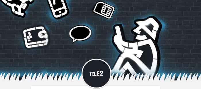 Tele2 Wi-Fi звонки