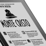 ONYX BOOX Monte Cristo – первый букридер
