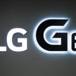 Презентация LG G6 на MWC 2017