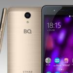 BQ Strike 2 полполнил линейку смартфонов компании BQ