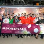 LG провела киберфутбольный матч журналистов и игроков МФК Спартак