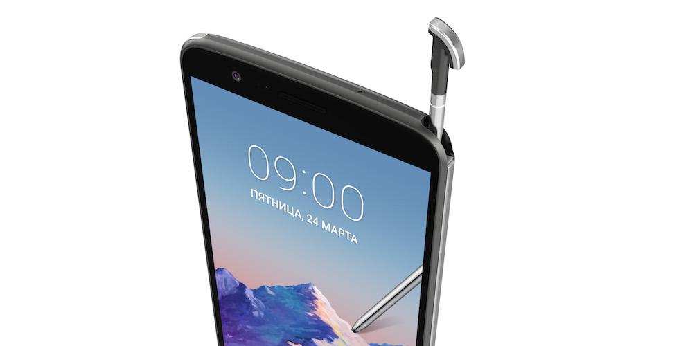 В Российской Федерации появился впродаже смартфон Stylus 3