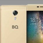 Смартфон BQ-5201 Space поступил в продажу