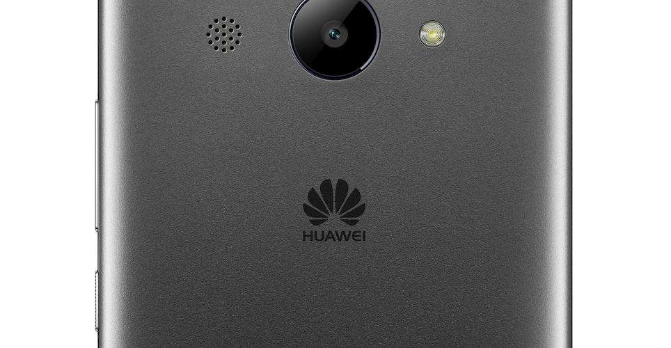 Смартфон Huawei Y3 поступил в реализацию