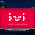 Сервис ivi стал доступен по всему миру