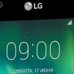 На российском рынке вышел смартфон LG X venture