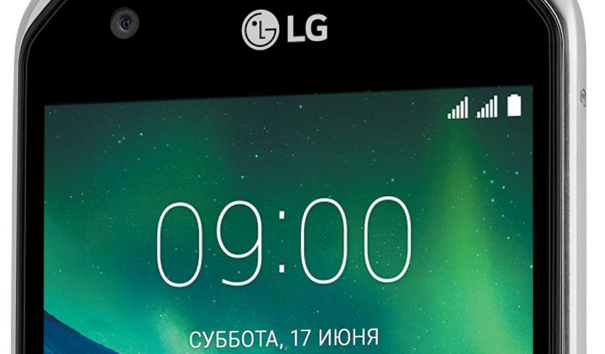 LGвыпустила противоударный смартфон XVenture