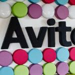 Avito открывает факультативы в GeekUniversity