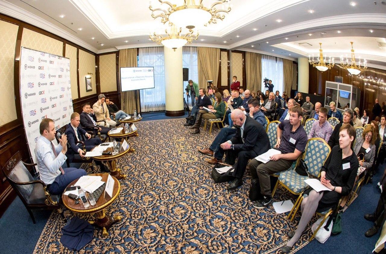 Россия и Китай создают стратегический альянс для развития рынка блокчейн инноваций