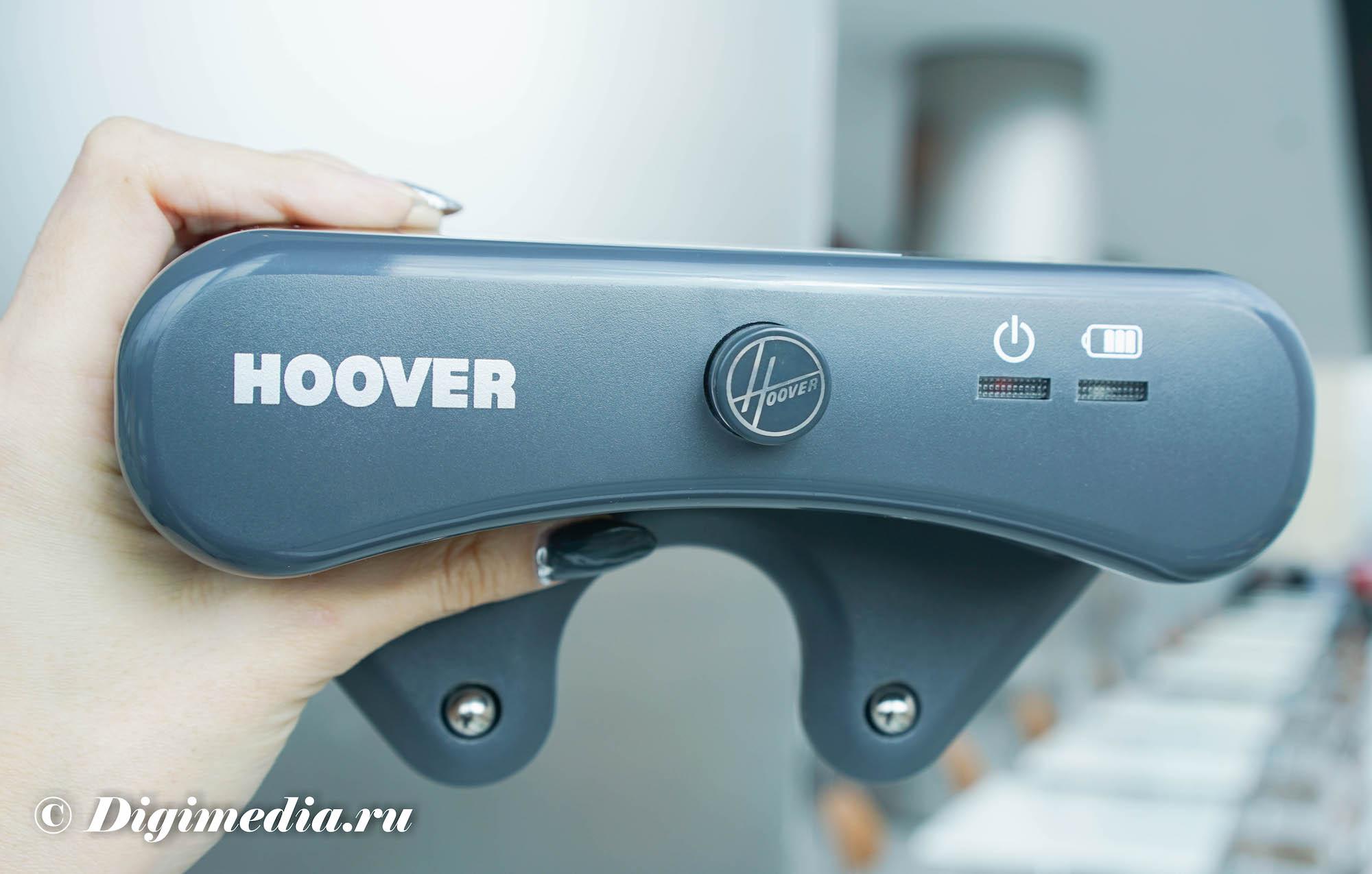 Hoover Robo.com