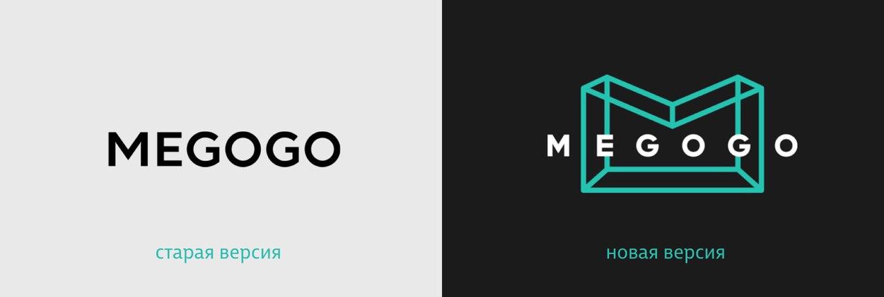 Новые проекты и айдентика MEGOGO