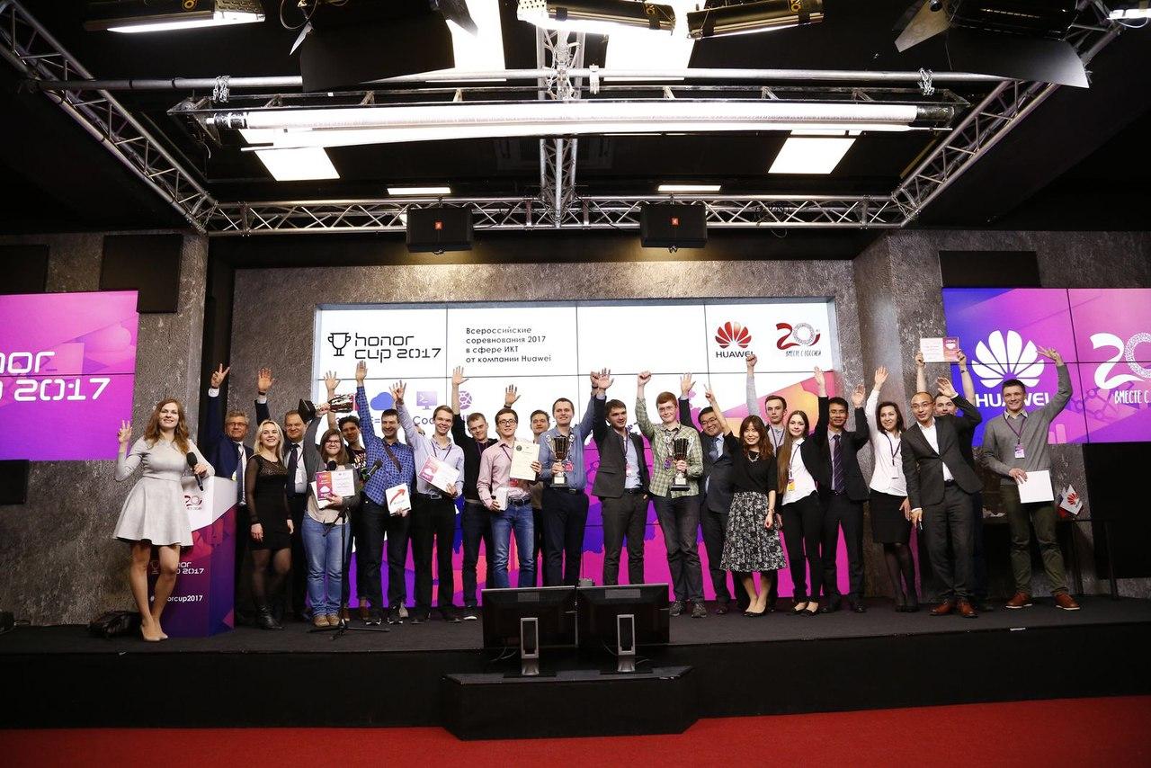 Объявлены победители Honor Cup 2017