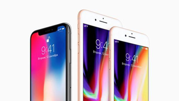 Предварительные итоги предзаказа iPhone X