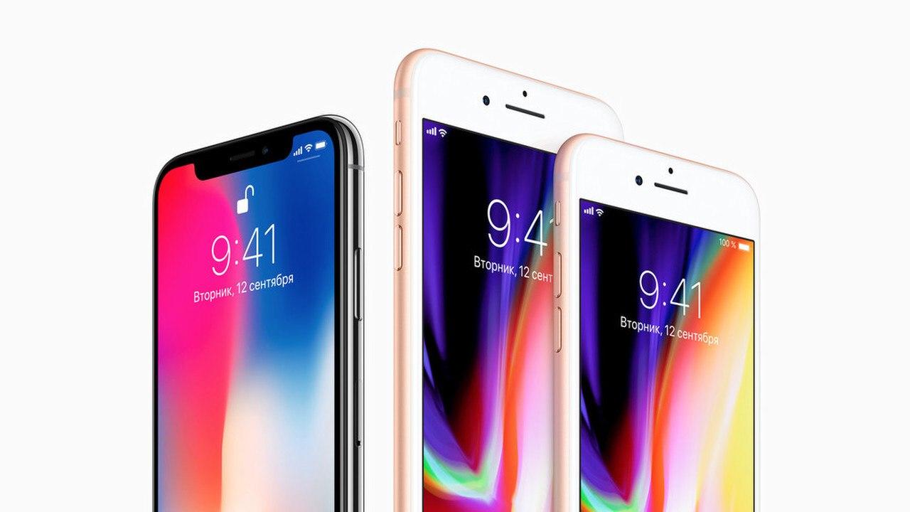 Apple установит вновые планшеты iPad Pro 2018 сканер лица FaceID