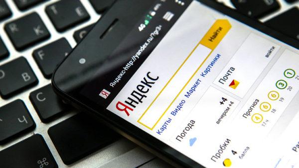 Партнерство Samsung и Яндекс.Маркет