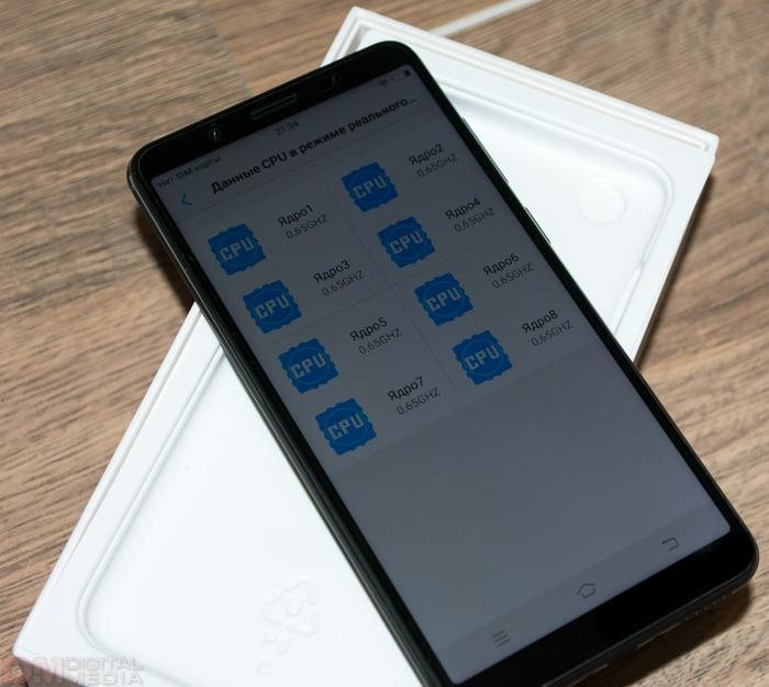 Новый игрок в РФ . Vivo представила мобильные телефоны  V7 иV7+