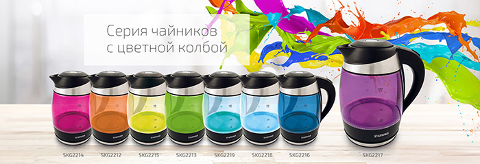 Новые чайники от STARWIND