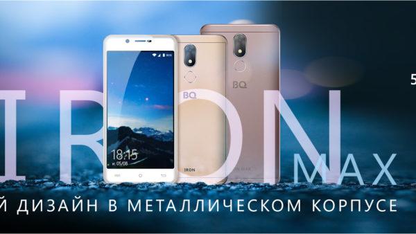 Новый смартфон BQ 5507L Iron Max