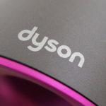 Dyson представила революционный беспроводной пылесос