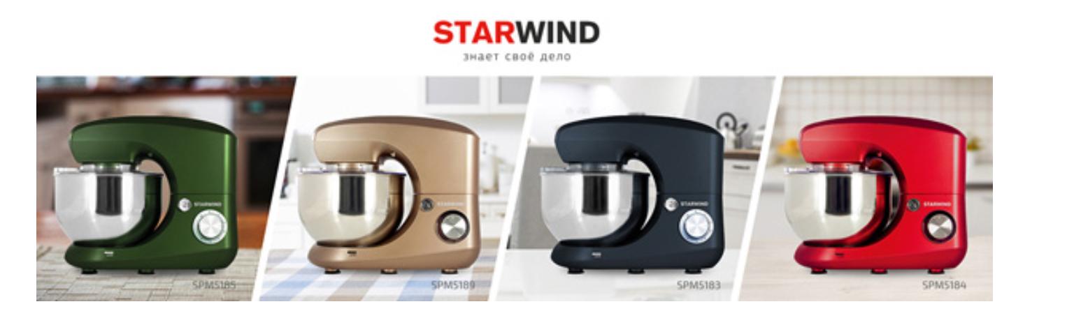 Новые миксеры SPM5183 и SPM5185 от STARWIND