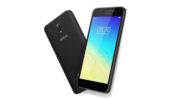 Новый смартфон Neffos Y5s