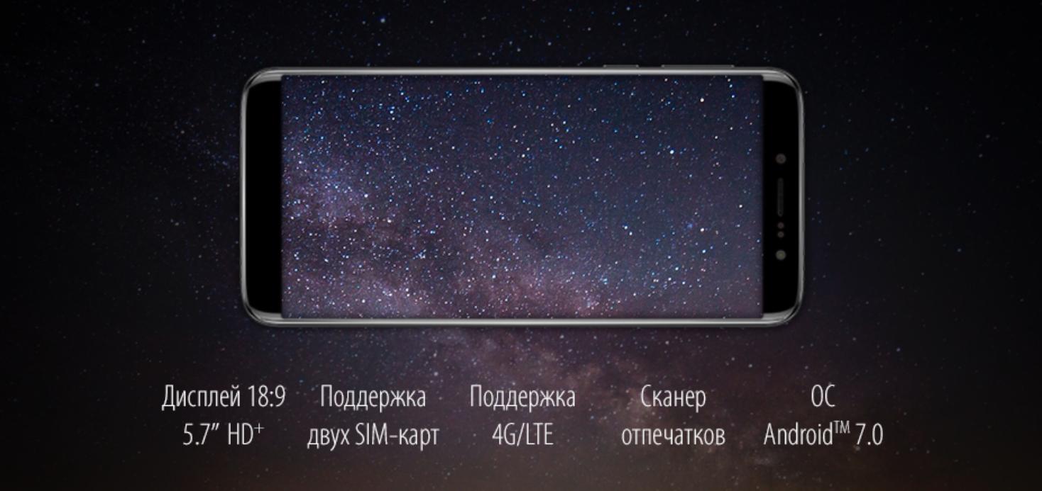 Новый смартфон SENSEIT T189