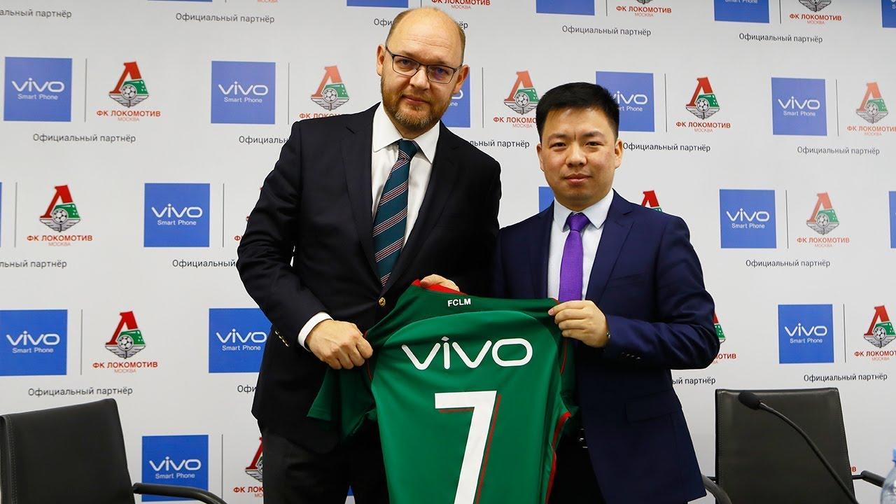 Локомотив подписал соглашение с Vivo