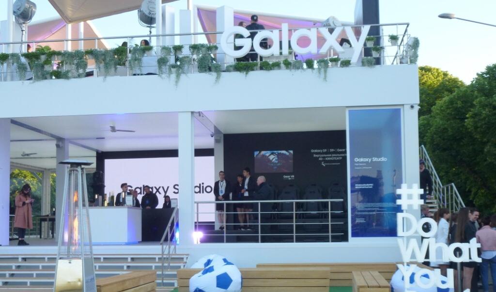 Открытие Samsung Galaxy Studio в Парке Горького