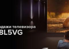 Hisense начинает продажи телевизора LASER TV 88L5VG в России