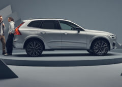 Volvo Cars проведет онлайн-хакатон Volvo Cars Digital Challenge с призовым фондом