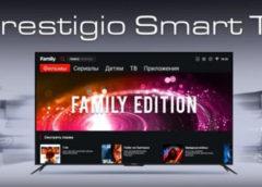 Умные телевизоры Prestigio для всей семьи: развлечения и обучение на одном экране